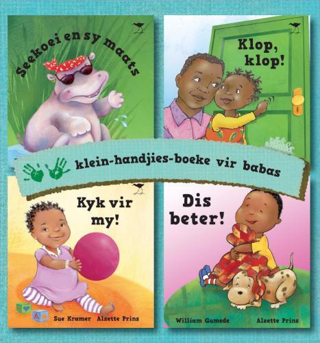 LITTLE HANDS BOOKS 1