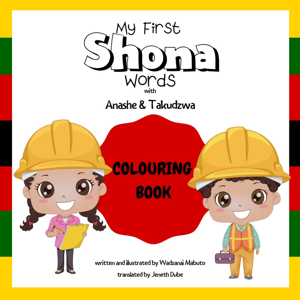 MY FIRST SHONA WORDS COLOURING BOOK