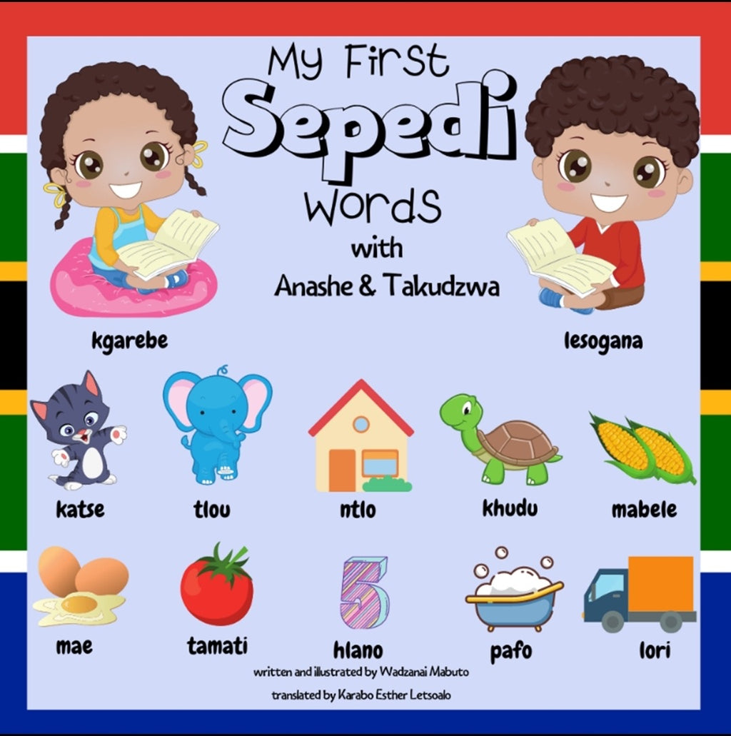 MY FIRST SEPEDI WORDS