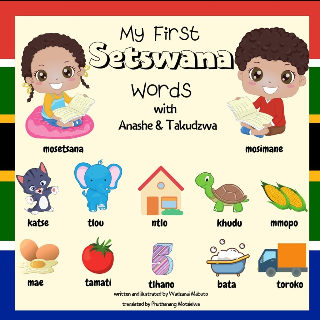 MY FIRST SETSWANA WORDS
