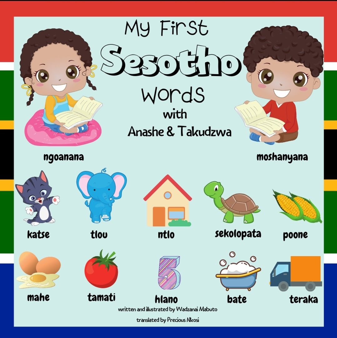 MY FIRST SESOTHO WORDS
