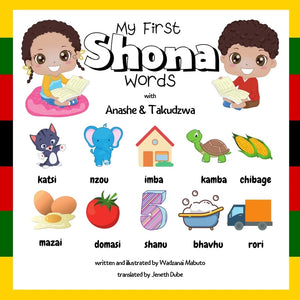 MY FIRST SHONA WORDS