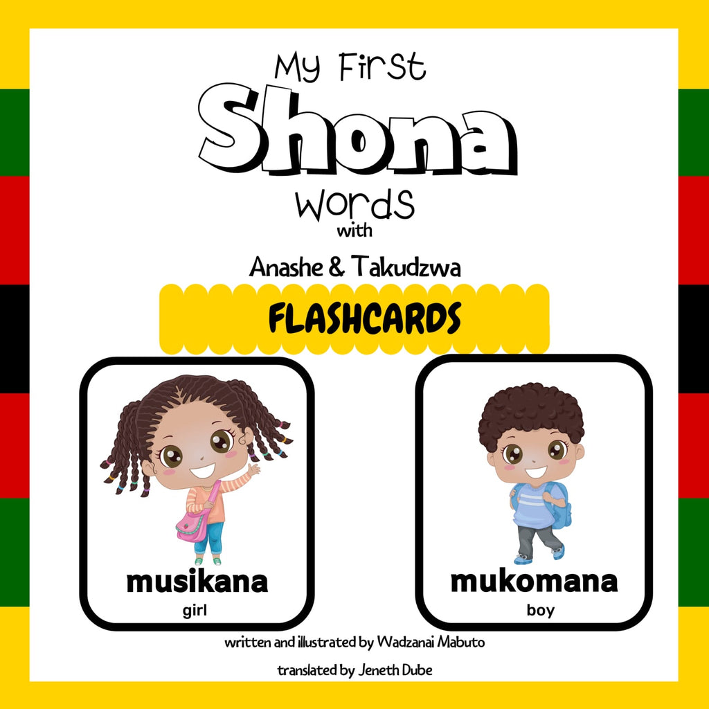 MY FIRST SHONA WORDS | ACTIVITY FLASH CARDS