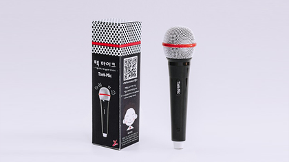 Microphone (Giggle Stick) by JL Magic