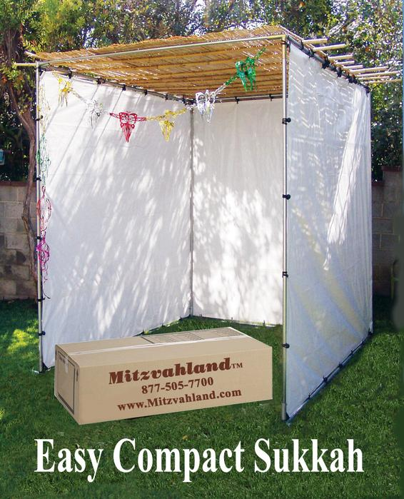 Quick and Easy Compact Sukkah Kit at Mitzvahland