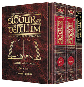 Interlinear Siddur and Tehillim Sefard  - 3 Volume Slipcased Set Interlinear - Mitzvahland.com All your Judaica Needs!