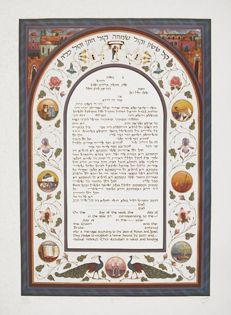 Cycle of Life Ketubah Ketubah FREE SHIPPING - Mitzvahland.com All your Judaica Needs!