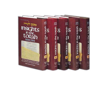 Insights in the Torah  - 5 Volume Slipcased Set Bible Commentaries - Mitzvahland.com All your Judaica Needs!