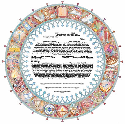 Festivals Ketubah Ketubah FREE SHIPPING - Mitzvahland.com All your Judaica Needs!