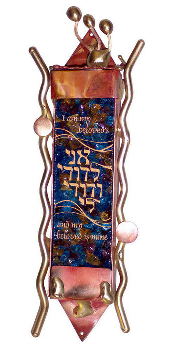 Ani L'Dodi Wedding Mezuzah Mezuzah Free Shipping - Mitzvahland.com All your Judaica Needs!