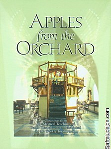 Apples from the Orchard <BR>Teachings of Rabbi Yitzchak Luria-the Arizal Books / Seforim - Mitzvahland.com All your Judaica Needs!