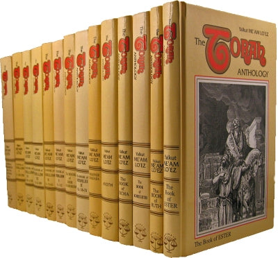Torah Anthology - 25 Vol. Complete Set on Nach