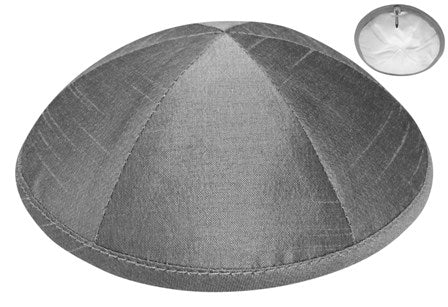 Grey Raw Silk Kippah Kippot / Yarmulkes - Mitzvahland.com All your Judaica Needs!