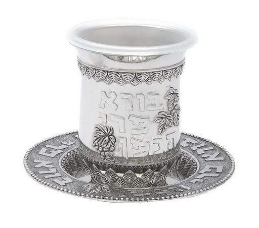 NICKEL KIDDUSH CUP NO LEG