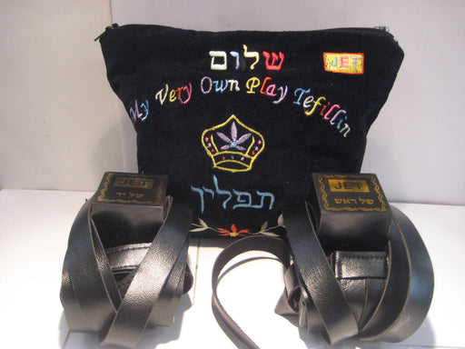 My Very Own Play Tefillin