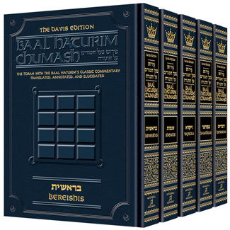 Baal Haturim Chumash - 5 Volume Slipcased Set Bible Commentaries - Mitzvahland.com All your Judaica Needs!