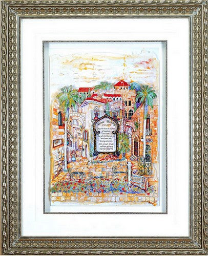 Home Blessing - 3D -  Walk Through the Old City of Jerusalem Art - Mitzvahland.com All your Judaica Needs!