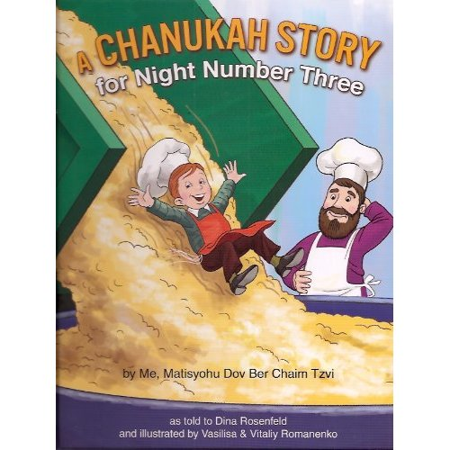 A Chanukah Story for Night Number Three Books / Seforim - Mitzvahland.com All your Judaica Needs!