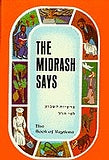 Midrash Says 3 - Vayikra