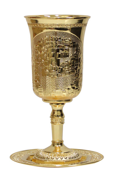 "Gold Plated Elijah Cup with Jerusalem   <br/><font color=""blue"">FREE SHIPPING</font> Kiddush Cups - Mitzvahland.com All your Judaica Needs!"