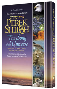 Perek Shirah-The Song of the Universe Pocket Color