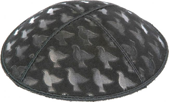 Doves Embossed Kippah Kippot / Yarmulkes - Mitzvahland.com All your Judaica Needs!