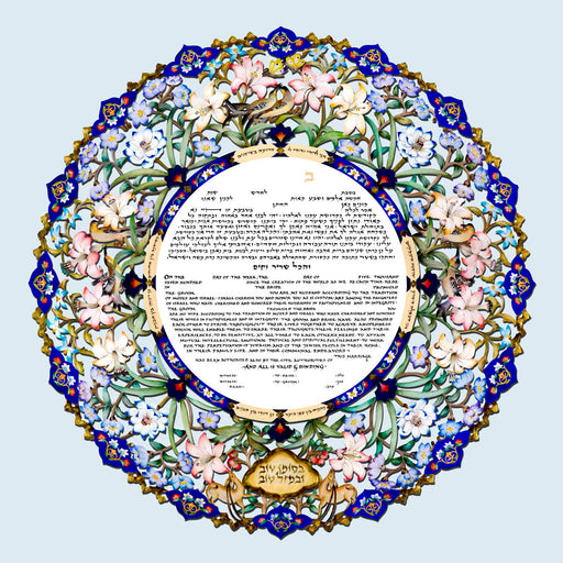 Papercut Ketubah - Lily of the Valley