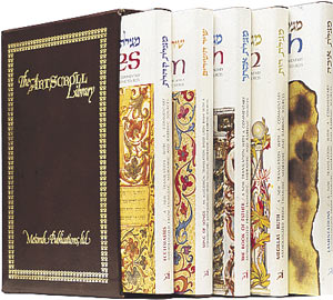 Megillos Personal size - 5 Volume Slipcased Set