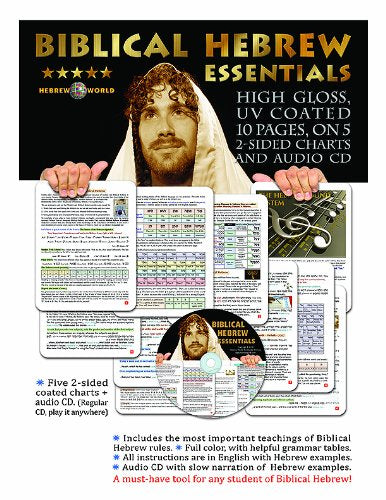 Biblical Hebrew Essentials - Glossy Charts + Audio Tutoring CD Learn Hebrew - Mitzvahland.com All your Judaica Needs!