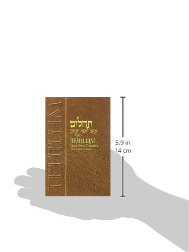Tehillim Ohel Yosef Yitzchok With English Paperback