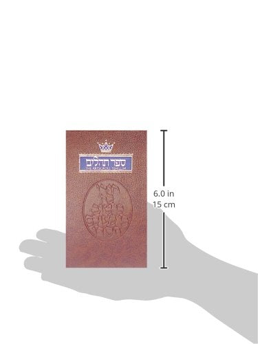 Tehillim / Psalms - 1 Vol Pocket Size - Paperback