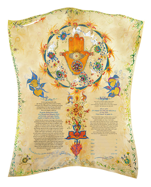 Chamsa Ketubah Ketubah FREE SHIPPING - Mitzvahland.com All your Judaica Needs!