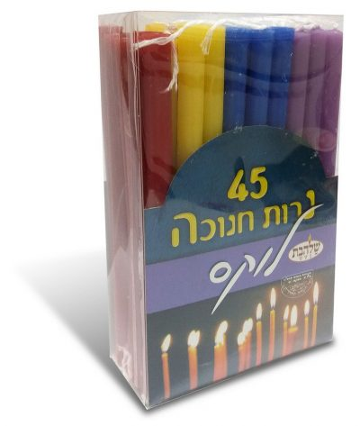 Lux Chanukah Candles Assorted Colors