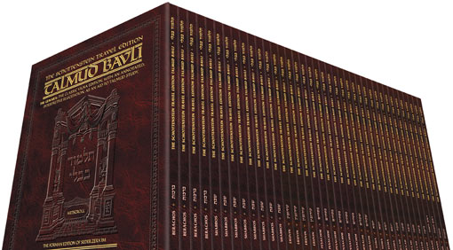ArtScroll Schottenstein Edition Shas Set Travel Size - English / 146 Volume Set <BR> Books / Seforim - Mitzvahland.com All your Judaica Needs!