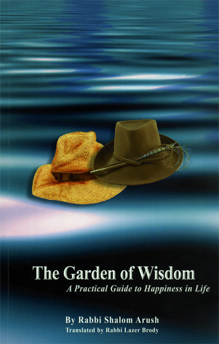 The Garden of Wisdom - English