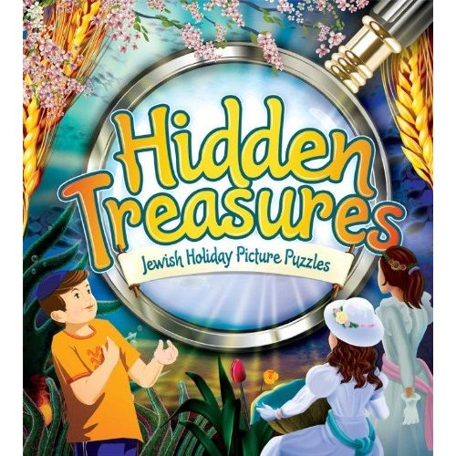 Hidden Treasures - Jewish Holiday Picture Puzzles Books / Seforim - Mitzvahland.com All your Judaica Needs!