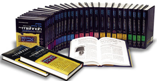 Set of the Mishnah Series - 44 Volumes <BR> &#1502;&#1513;&#1504;&#1497;&#1493;&#1514; &#1497;&#1491; &#1488;&#1489;&#1512;&#1492;&#1501; 44 &#1499;&#1512;&#1499;&#1497;&#1501;