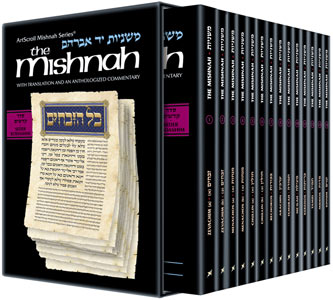 Mishnah Kodashim Personal size - 14 Volume Slipcased Set