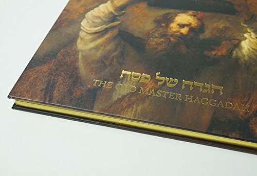 The Old Master Haggadah (Hardcover)