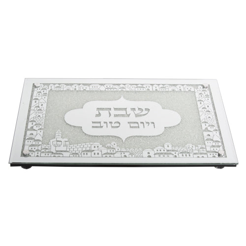 Glass Challah Board With Jerusalem Design
