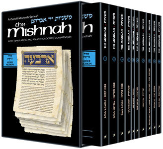 Mishnah Nezikin Personal size - 10 Volume Slipcased Set