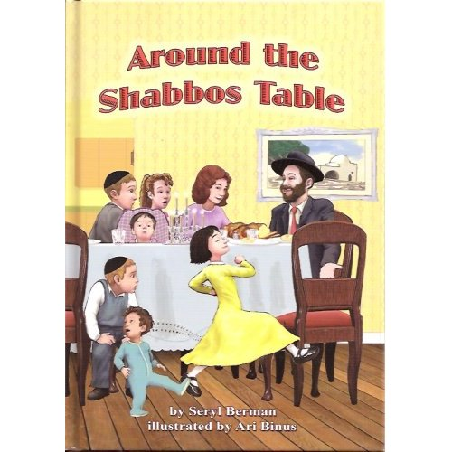 Around the Shabbos Table Books / Seforim - Mitzvahland.com All your Judaica Needs!