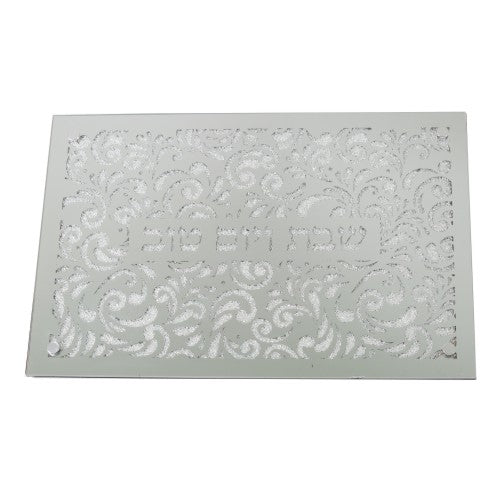 Glass Challah Board With Decorative Design