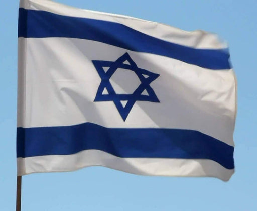 Israeli Flag 220*150cm Sukkah Decorations - Mitzvahland.com All your Judaica Needs!