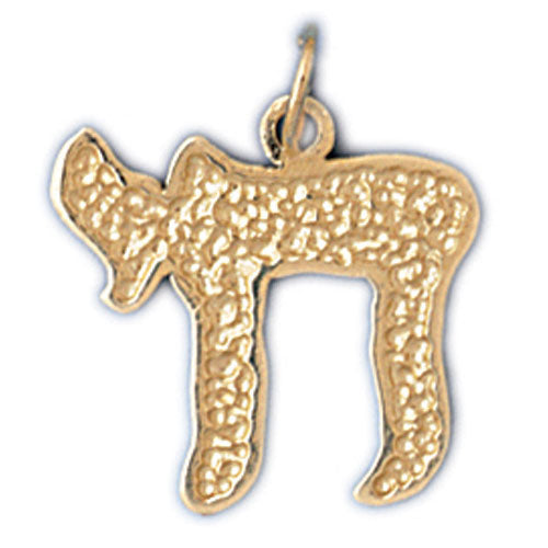 14K Gold Hebrew Chai Life Charm Jewelry - Mitzvahland.com All your Judaica Needs!