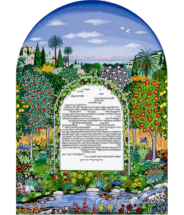 Four Seasons Ketubah FREE SHIPPING - Mitzvahland.com All your Judaica Needs!