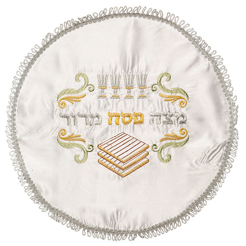 White Matzoh Cover with Colorful Embroidery
