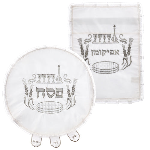 Passover Set with afikomen bag