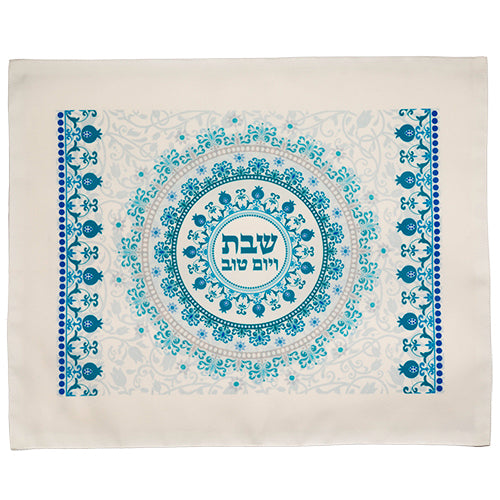 Elegant Challah Cover with Blue Color