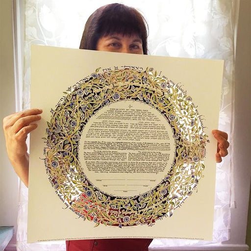 Papercut Ketubah - Song of Love Ketubah